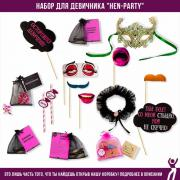 A set for the bachelorette party with free delivery to Ukraine