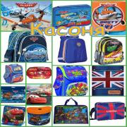 Backpacks for schoolchildren. German backpacks KITE