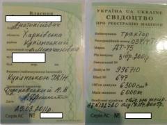 Бульдозер ДТ 75. 2001 г.в. (Купянск, Харьков)