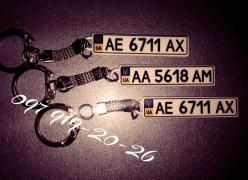 Keychain with the state number of the car. An original gift
