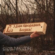 Набор шампуров с гравировкой