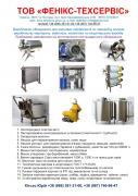 Насос для перекачування молока Г2-ОПБ (10 М³ / Ч | 36-1Ц2,8-20)