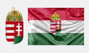 Постійне проживання в Угорщині