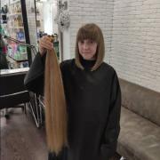 Продати волосся у Львові дорого.Стріжка в подарунок