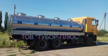 Производство молоковозов, автоцистерн, водовозов, рыбовоз