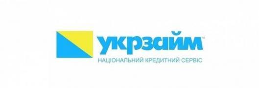 Приватний займ на карту без передоплат до 75000 грн