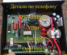 Somolov, device Riсh AC 5 for catching catfish