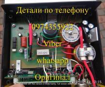 Сомолов, прибор Riсh AC 5 для ловли сома
