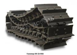 Spare parts for bulldozer, tractor to buy in the river