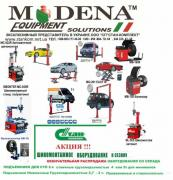 Tyre fitting equipment is new, sale, cheap. Kiev
