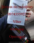 We sell catfish SAMUS 725 ms, 1000, Rich P 2000